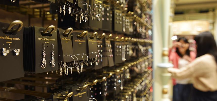 image of Harrington's Jewelry & Watches1