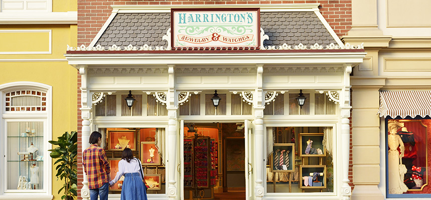 image of Harrington's Jewelry & Watches2