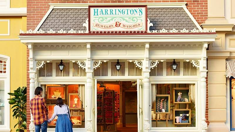 image of Harrington's Jewelry & Watches