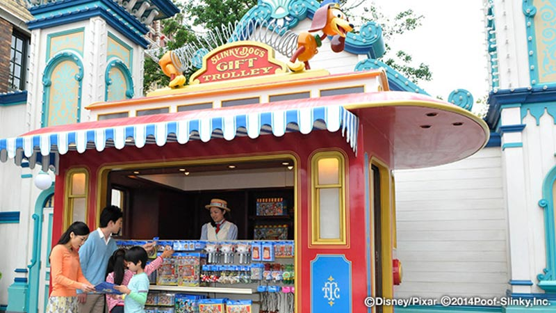 image of Slinky Dog's Gift Trolley