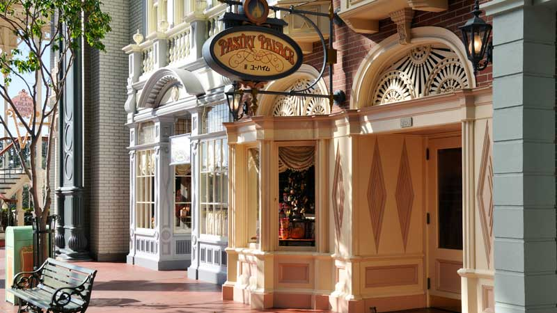 image of Pastry Palace