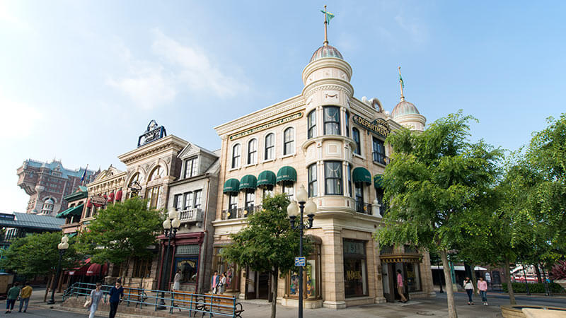 image of McDuck's Department Store