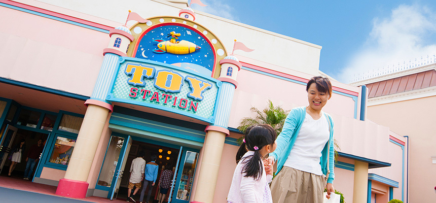 image of Toy Station3