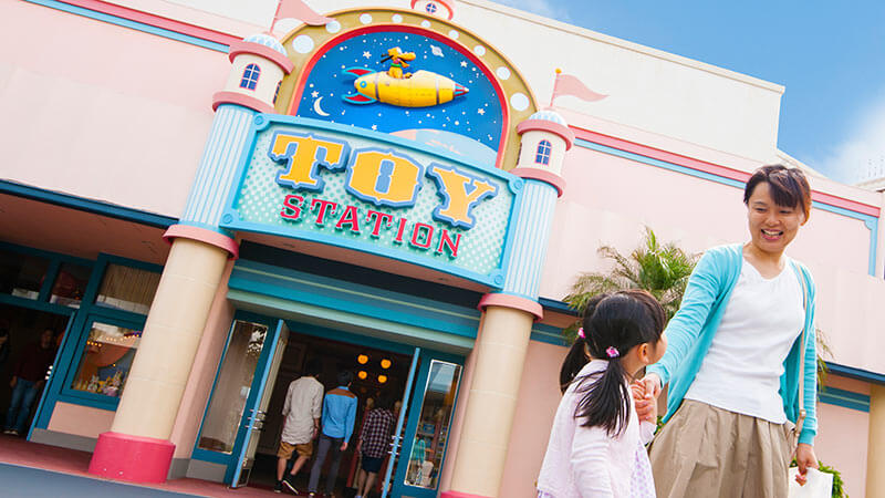 image of Toy Station
