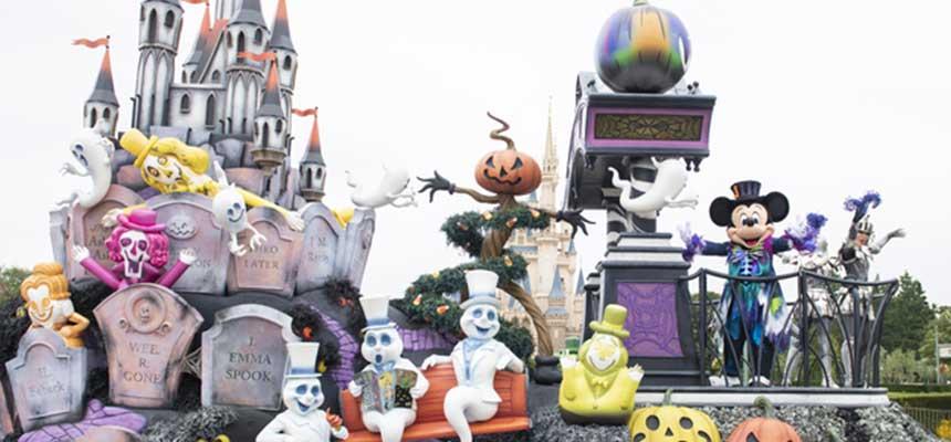 Boo!幽靈怪誕大遊行的圖像1