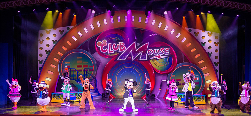 image of Club Mouse Beat1
