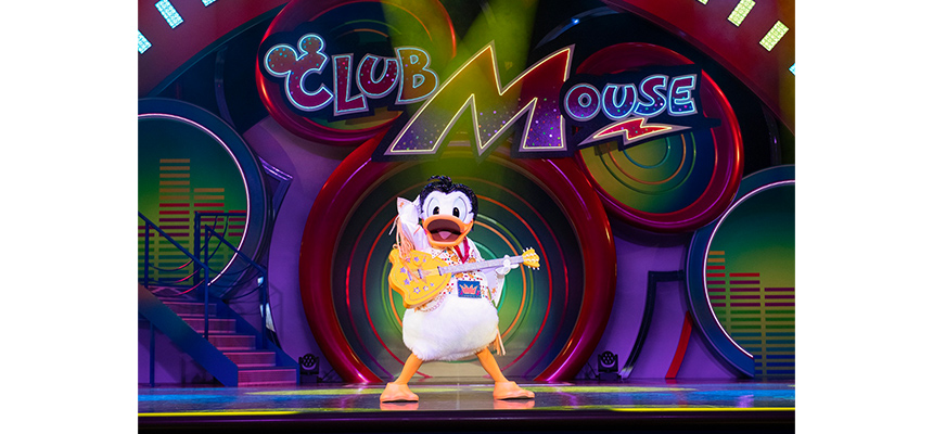 image of Club Mouse Beat4