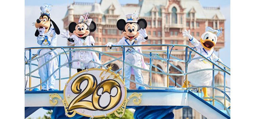 """image of Mickey & Friends Harbor Greeting """"Time to Shine!""""1"""