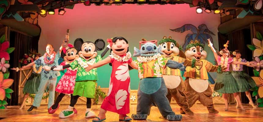 莉蘿的歡樂夏威夷聚餐的圖像1