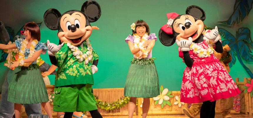 莉蘿的歡樂夏威夷聚餐的圖像2