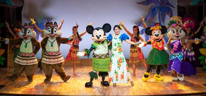 gambar Mickey's Rainbow Luau1