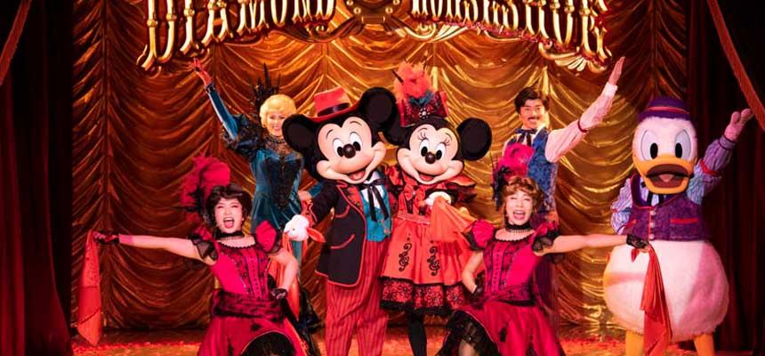 鑽石馬蹄餐廳呈獻:米奇劇團的圖像1