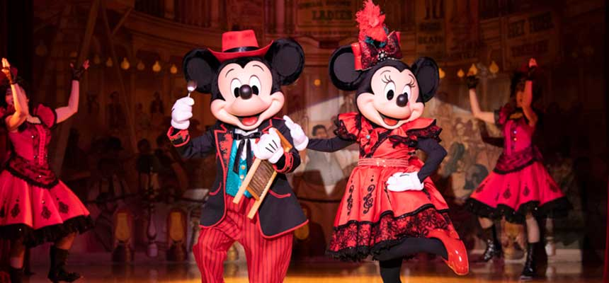 "image of The Diamond Horseshoe Presents ""Mickey & Company""3"