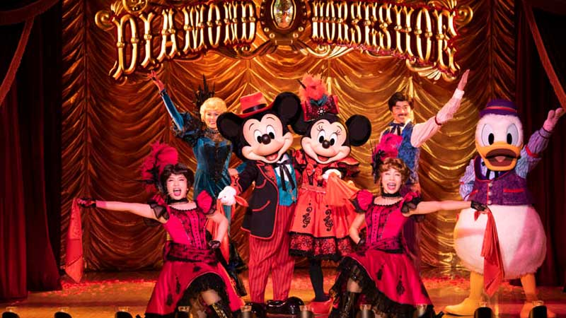钻石马蹄餐厅呈献:米奇剧团的图像