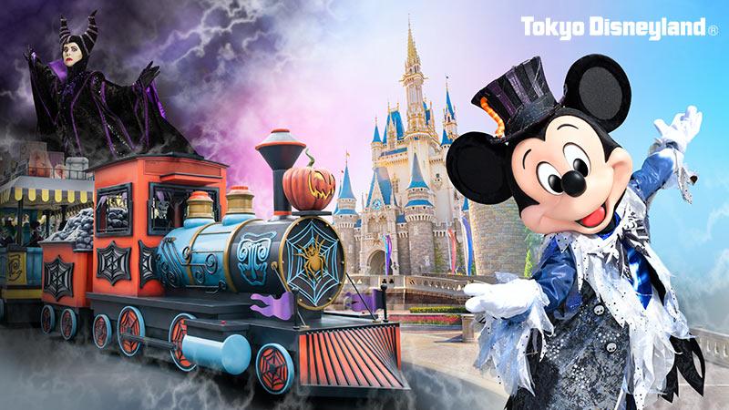 ディズニーホテル「ハロウィーンモーニング・パスポート付き宿泊プラン」 東京ディズニーセレブレーションホテル:ディスカバーにご宿泊いただけるプランの追加販売について更新しました。のイメージ