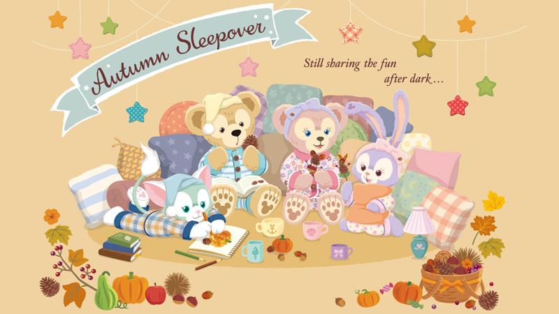 「Autumn Sleepover」ページを公開しました。のイメージ
