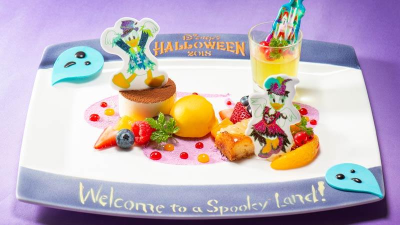 【ディズニーホテル】「『ディズニー・ハロウィーン』限定メニュー」を公開しました。のイメージ