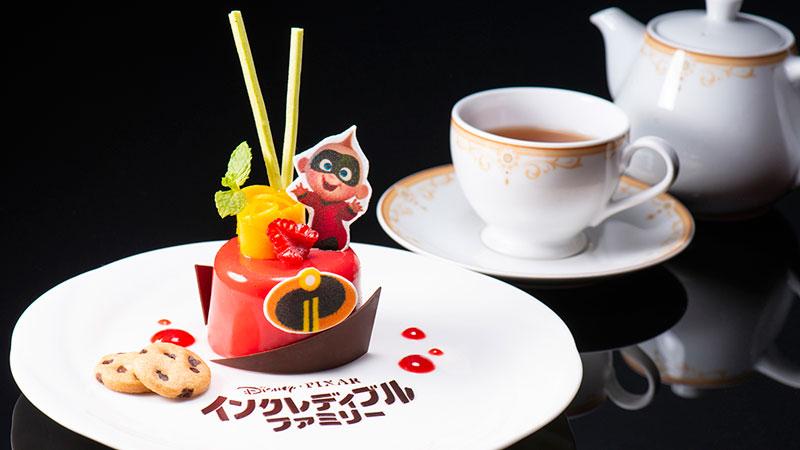 【東京ディズニーランドホテル】ディズニー/ピクサー映画『インクレディブル・ファミリー』のスペシャルメニューを公開しました。のイメージ