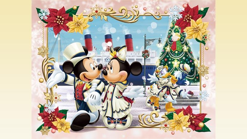 東京ディズニーシー スペシャルイベント「ディズニー・クリスマス」の情報を公開しました。のイメージ