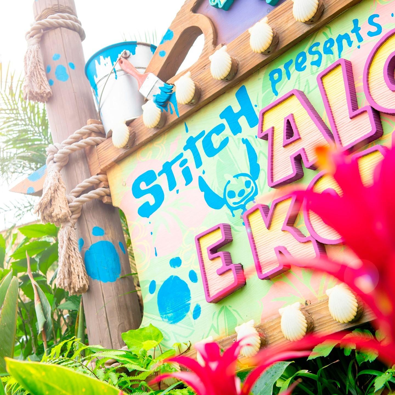Aloha E Komo Mai! 今日はいたずら好きのスティッチの日 #stitch #experiment626 #theenchantedtikiroom...のイメージ