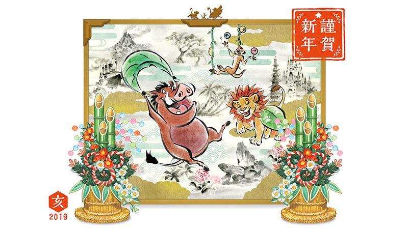 東京ディズニーリゾート スペシャルプログラム「東京ディズニーリゾートのお正月」のサイトを公開しました。のイメージ