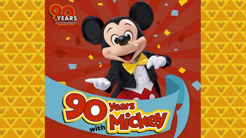 「90 YEARS WITH MICKEY」を更新しましたのイメージ