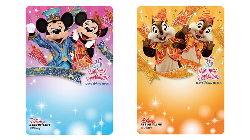 ディズニーリゾートラインでは、「東京ディズニーリゾート35周年」デザインのフリーきっぷ(第3期)を販売中です。(2019年1月10日まで)のイメージ