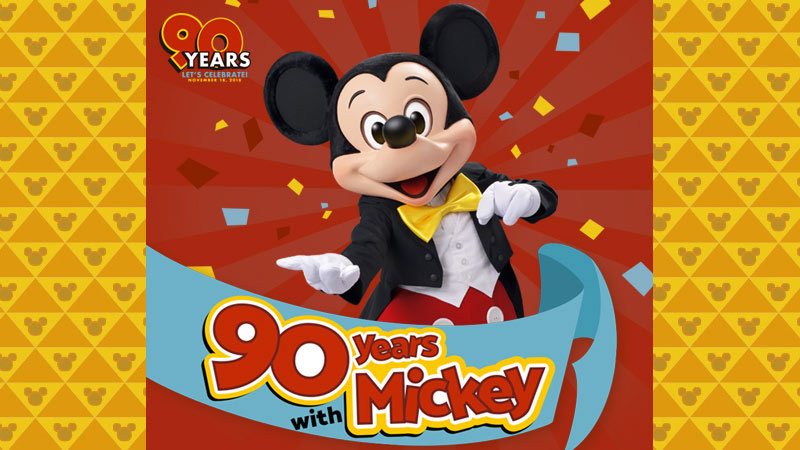 「ミッキーとミニーに「おめでとう」を伝えよう!」を公開しましたのイメージ