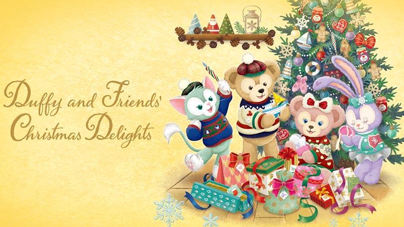 「ダッフィーのクリスマス」にグリーティング情報を追加しましたのイメージ