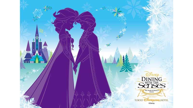 【ディズニーホテル】「ディズニー・ダイニング・ウィズ・ザ・センス~ディズニー映画『アナと雪の女王』より~」を公開しました。のイメージ