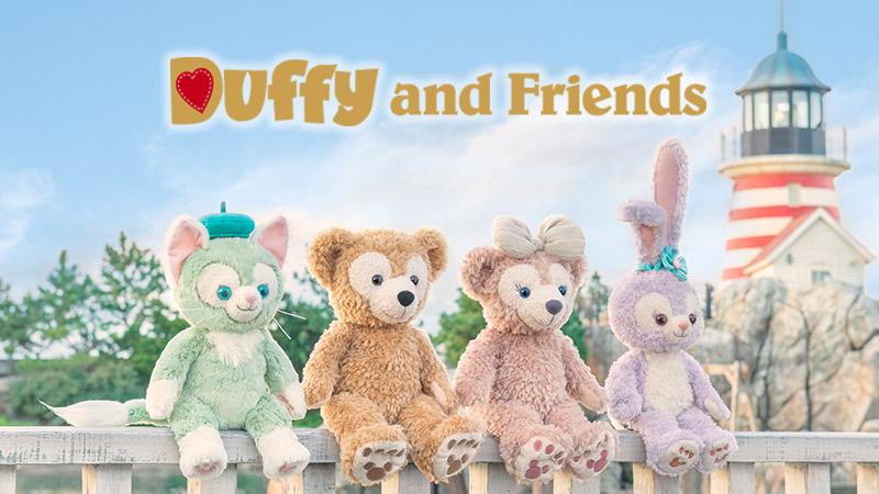 「Duffy and Friends」をリニューアル公開しましたのイメージ