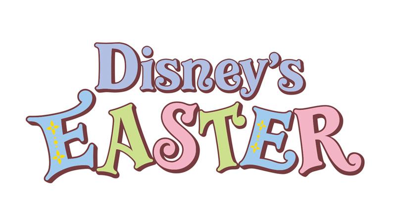 ディズニーホテルの「ディズニー・イースター」のイメージ