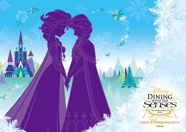 「ディズニー・ダイニング・ウィズ・ザ・センス~ディズニー映画『アナと雪の女王』より~」を公開しました。のイメージ