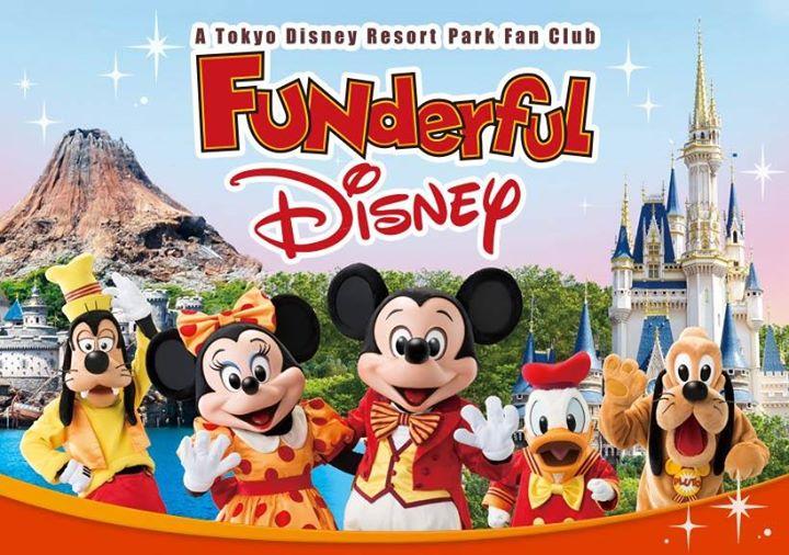 【「ファンダフル・ディズニー」メンバーズカードのデザイン変更♪】今日は、毎年デザインが変更される東京ディズニーリゾート・オフィシャルパークファンクラブ「ファンダフル・ディズニ...のイメージ