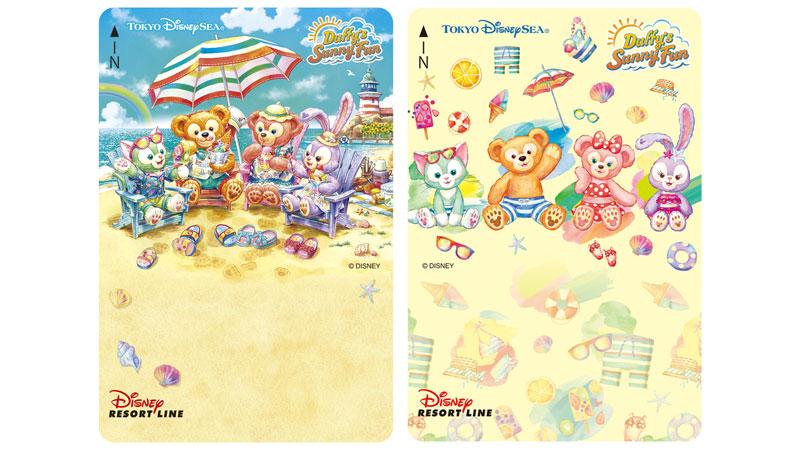 ディズニーリゾートラインでは、「ダッフィーのサニーファン」デザインのフリーきっぷを販売中です。(2019年6月6日~)のイメージ