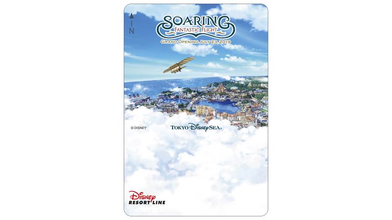 ディズニーリゾートラインでは、「ソアリン:ファンタスティック・フライト」デザインのフリーきっぷを販売中です。(2019年7月17日~)のイメージ