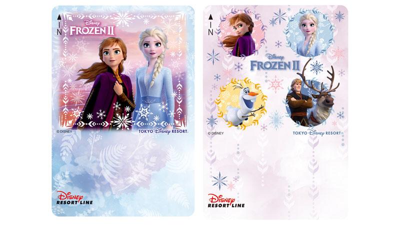 ディズニーリゾートラインでは、『アナと雪の女王2』をイメージしたデザインのフリーきっぷを販売中です。(2019年10月18日~)のイメージ