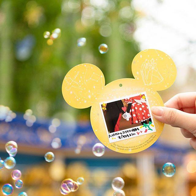 image of Wish your dreams come true!願えばいつか…#disneytanabatadays #wishingplace #worldbazaar...