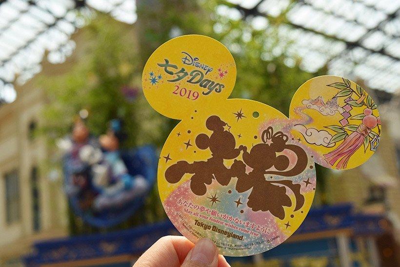 【今日は七夕、星に願いを☆彡】みなさんはもうウィッシングカード(短冊)に夢やお願い事を書きましたか?みなさんの夢や願い事が叶いますように・・・>>...のイメージ