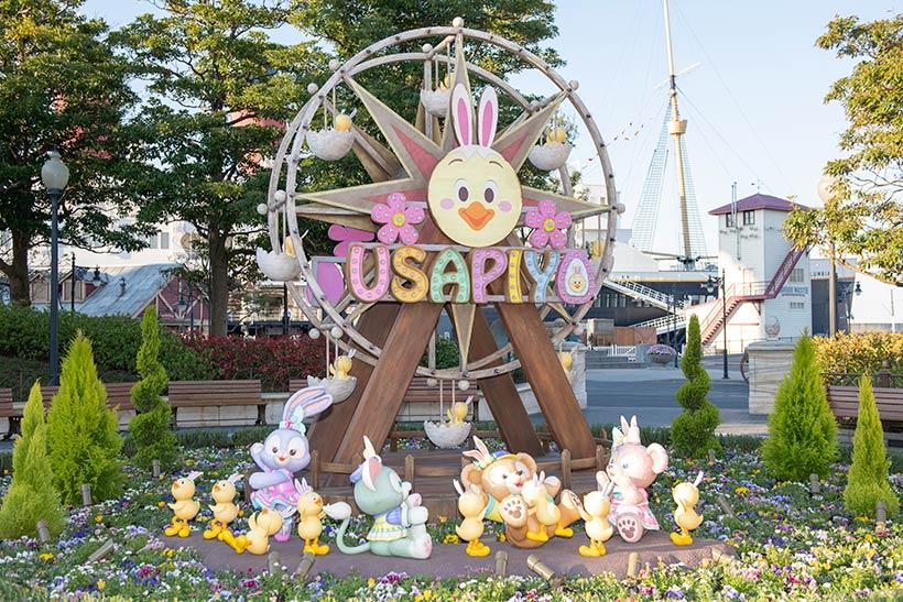 東京ディズニーシーのウォーターフロントパークには「うさピヨ・イースターパーク」がオープン!#うさピヨ...のイメージ