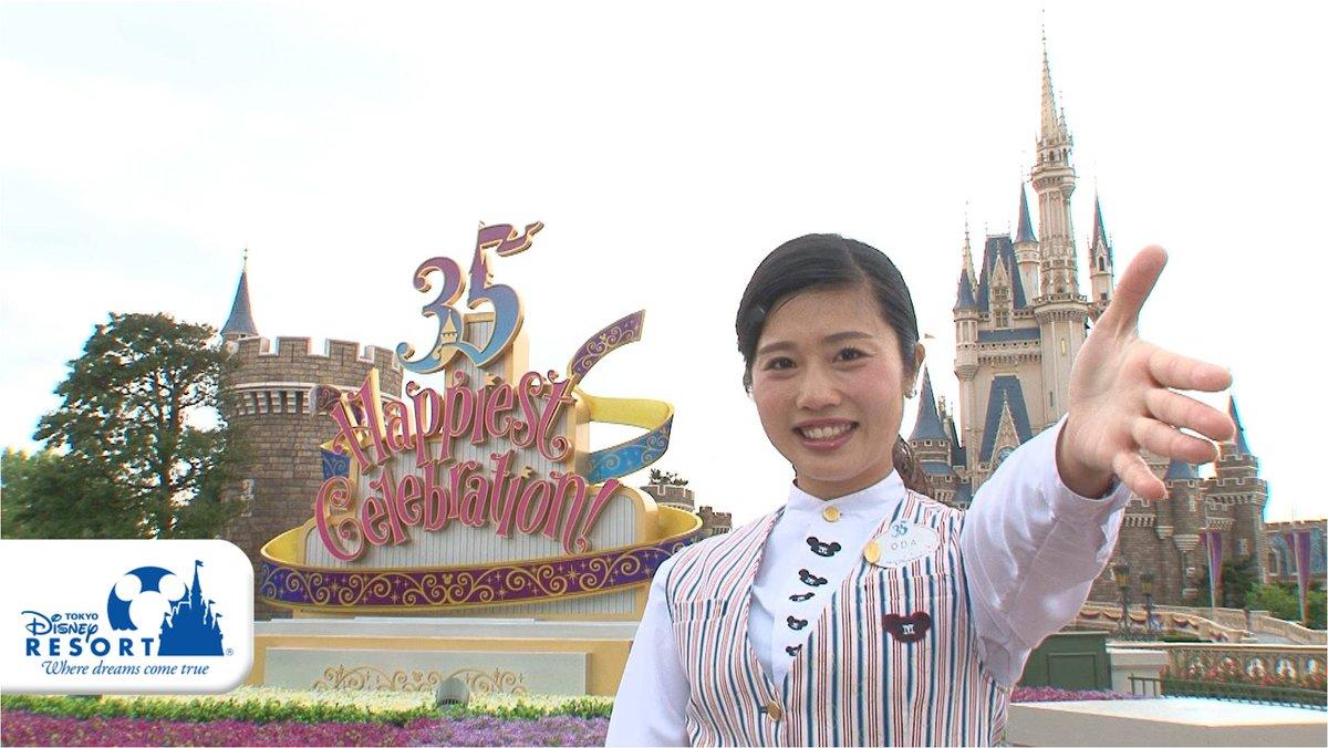 買いたい!|東京ディズニーランド スペシャルイベント「ディズニー