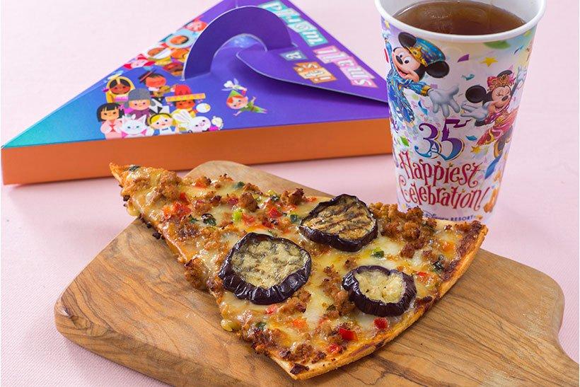 """世界の5つの地域をイメージしたピザが年間を通じて登場する「ピッツァ・スモールワールド」♪第2弾はアジアの""""ピッツァ・スモールワールド(マーボーナス)""""""""世界で一番幸せな船旅""""...のイメージ"""