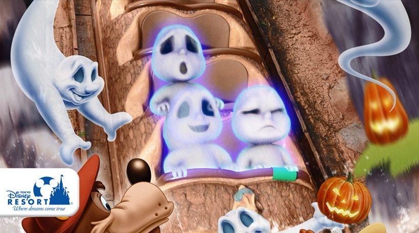 ハロウィーン期間、一生懸命修行してきた見習いゴーストちゃんたち(@Disney_ghost18)。さて、ハロウィーンの当日はどんな修行をするのでしょうか?...のイメージ