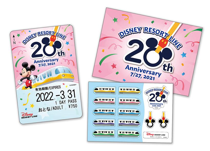 【ディズニーリゾートラインはまもなく開業20年!】 リゾートゲートウェイ・ステーションでは、7月22日より #ディズニーリゾートライン...のイメージ