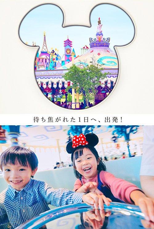 【物語は、ここから始まる。】#ディズニーリゾートライン のフォトギャラリーを更新!今回は「東京ディズニーランド・ステーション」のご紹介です♪次回の更新もお楽しみに♪>>...のイメージ
