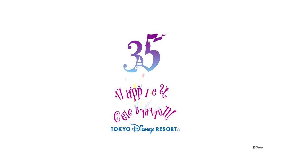 東京ディズニーランド スペシャルイベント「ディズニー・クリスマス