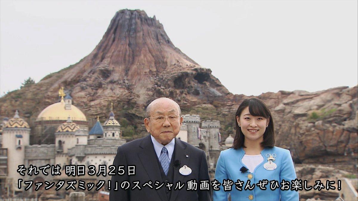 いよいよ明日3月25日(水)夜、東京ディズニーシーのエンターテイメント「ファンタズミック!」のスペシャル動画が配信されます!どうぞお楽しみに♪※当日の公演およびライブ配信はご...のイメージ