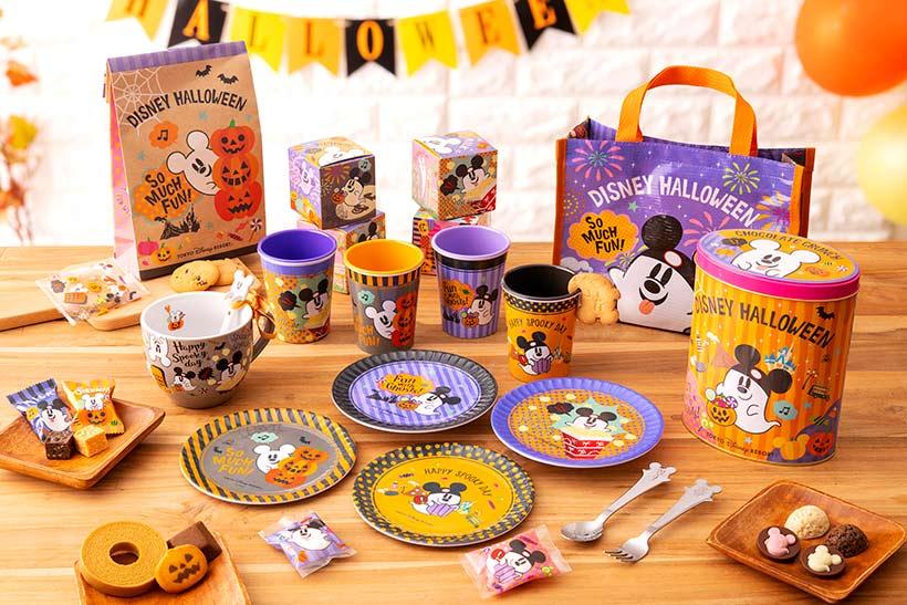 【東京ディズニーリゾートのハロウィーングッズ】 東京ディズニーリゾートでは明日9月14日(火)からハロウィーングッズが販売されます。...のイメージ