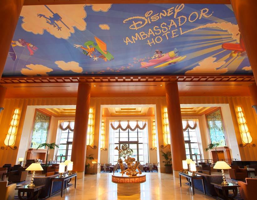 【ディズニーアンバサダーホテルのロビーのお話】今日はディズニーホテルの中でも、日本で最初にオープンしたディズニーアンバサダーホテルについてご紹介します♪こちらから>>...のイメージ