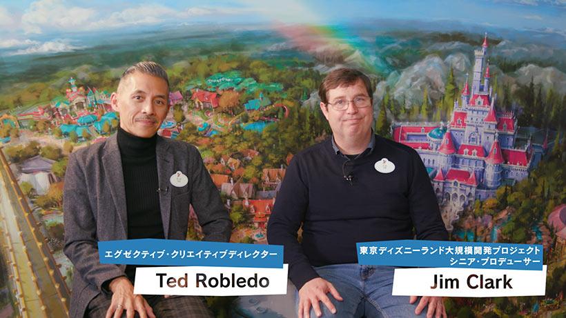 【今日の東京ディズニーランド2020...のイメージ